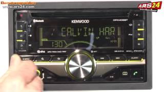 2-DIN Autoradio mit Pfiff | KENWOOD DPX405BT | DPX305U | ARS24.COM
