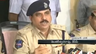 CI Rajashekar Include 10 Arrested for 'illegal currency exchange' - Watch Exclusive