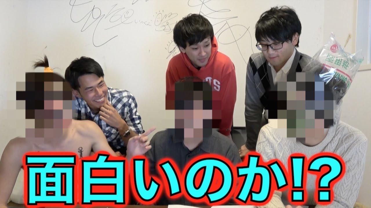 一番面白い顔の落書き選手権!!!