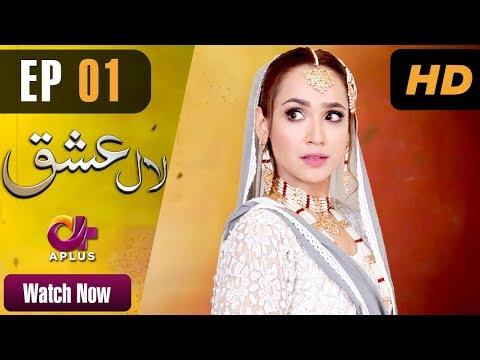 Drama   Laal Ishq - Episode 1   Aplus Dramas    Faryal Mehmood, Saba Hameed, Waseem Abbas, Babar Ali