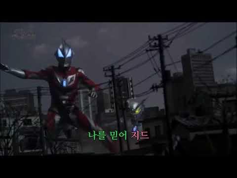 [울트라맨 락배틀] 베리알 VS 지드, 제로