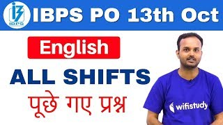 IBPS PO Prelims (13 Oct 2018,All Shifts) English |  Exam Analysis & Asked Questions