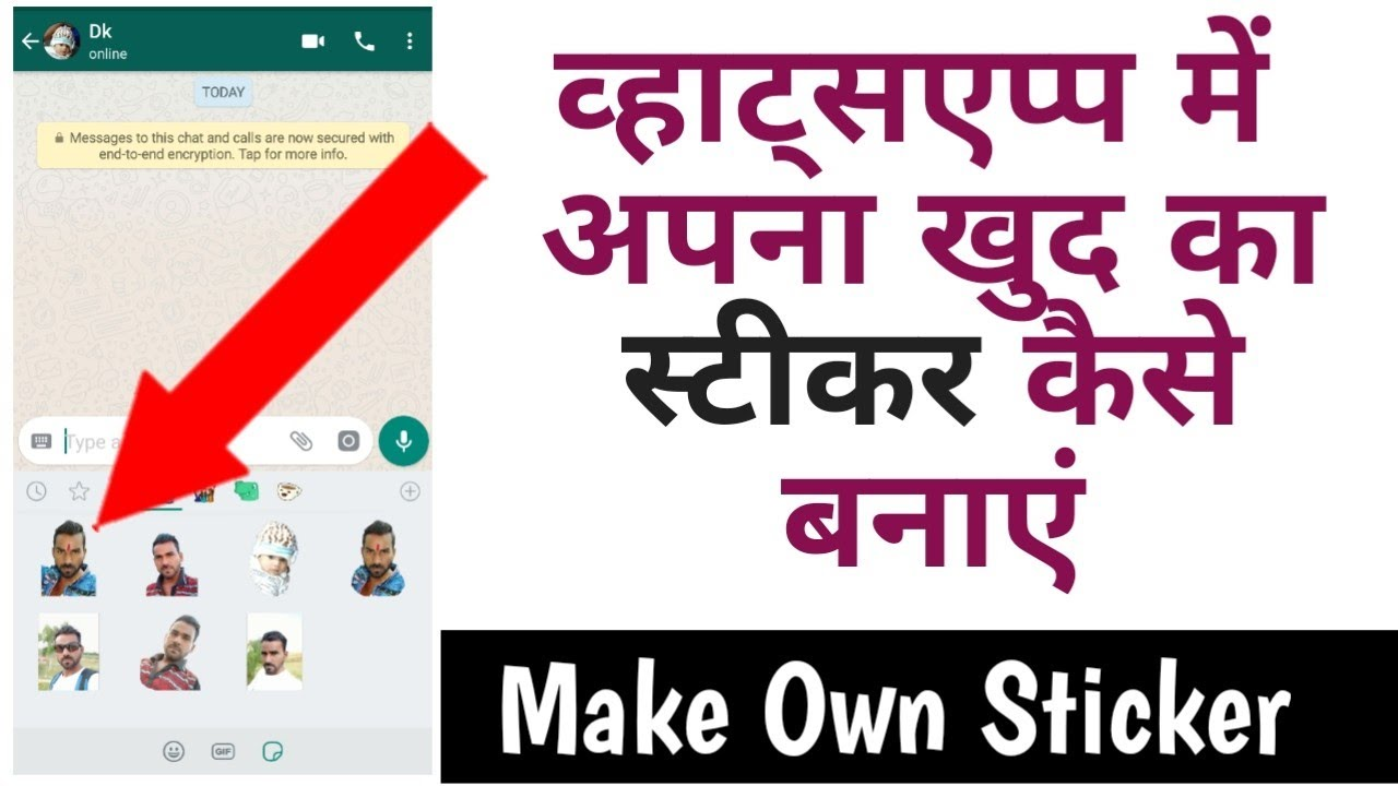 How to make your own stickers on whatsapp