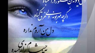 Said Anwar Azad