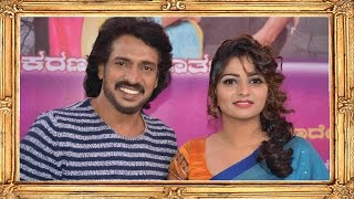 Upendra New Movie Uppi Rupee Complete Details