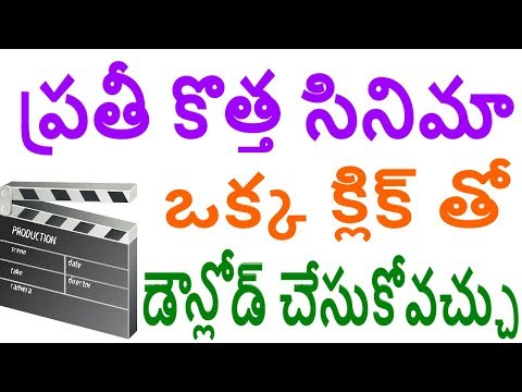 HOW TO DOWNLOAD TELUGU MOVIES | VOICE OF...