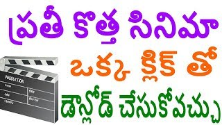 How to download latest telugu Movies | VOICE OF TECH