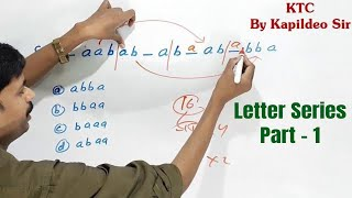 Letter Series Part - 1 (Repeated Series) in hindi || verbal reasoning By Kapildeo Sir