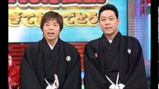 お笑い芸人の「いまちゃん」こと今田耕司氏と東野幸治氏が、 高視聴率を...