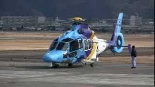 Eurocopter EC155 Take-off & Landing JA08CX