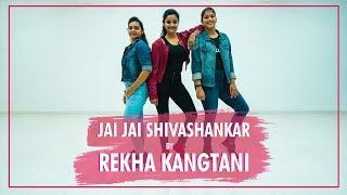 Jai Jai Shiv Shankar - War   Fitness Video   Rekha Kangtani   Zumba