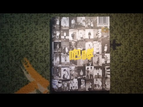 Unboxing EXO 1st Album XOXO Repackage Growl (Hug Version)