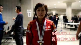 全日本選手権3冠に輝いた、石川佳純選手(全農)より コメントが届きま...