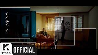 ... artist : o.when(오왠) title one lukewarm night(미지근한 밤) release 2019.02.06 ▶1thek fb http://www.facebook....