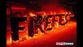 «Крым Fire Fest» 2017 фаер шоу