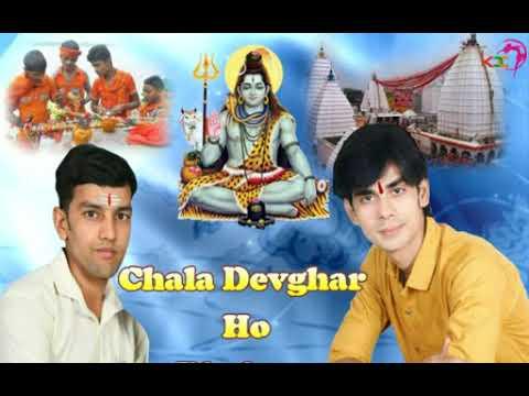 #dheeraj-mishra-|-chala-devghar-ho-bhaiya-|-new-bol-bam-song-|-2019