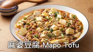 (楊桃美食網-3分鐘學做菜) 麻婆豆腐