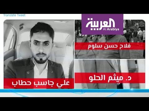 تفاعلكم | حملة لكشف مصير الناشطين المختفيين في مظاهرات العراق  - نشر قبل 4 ساعة
