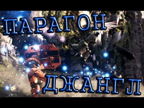 видео: paragon - Обзор Леса, Бафов, Орбов и Т.П. Новый Геймплей