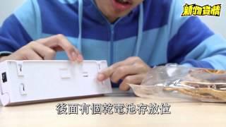 【新物貨情】簡便封口機 食物保鮮清爽