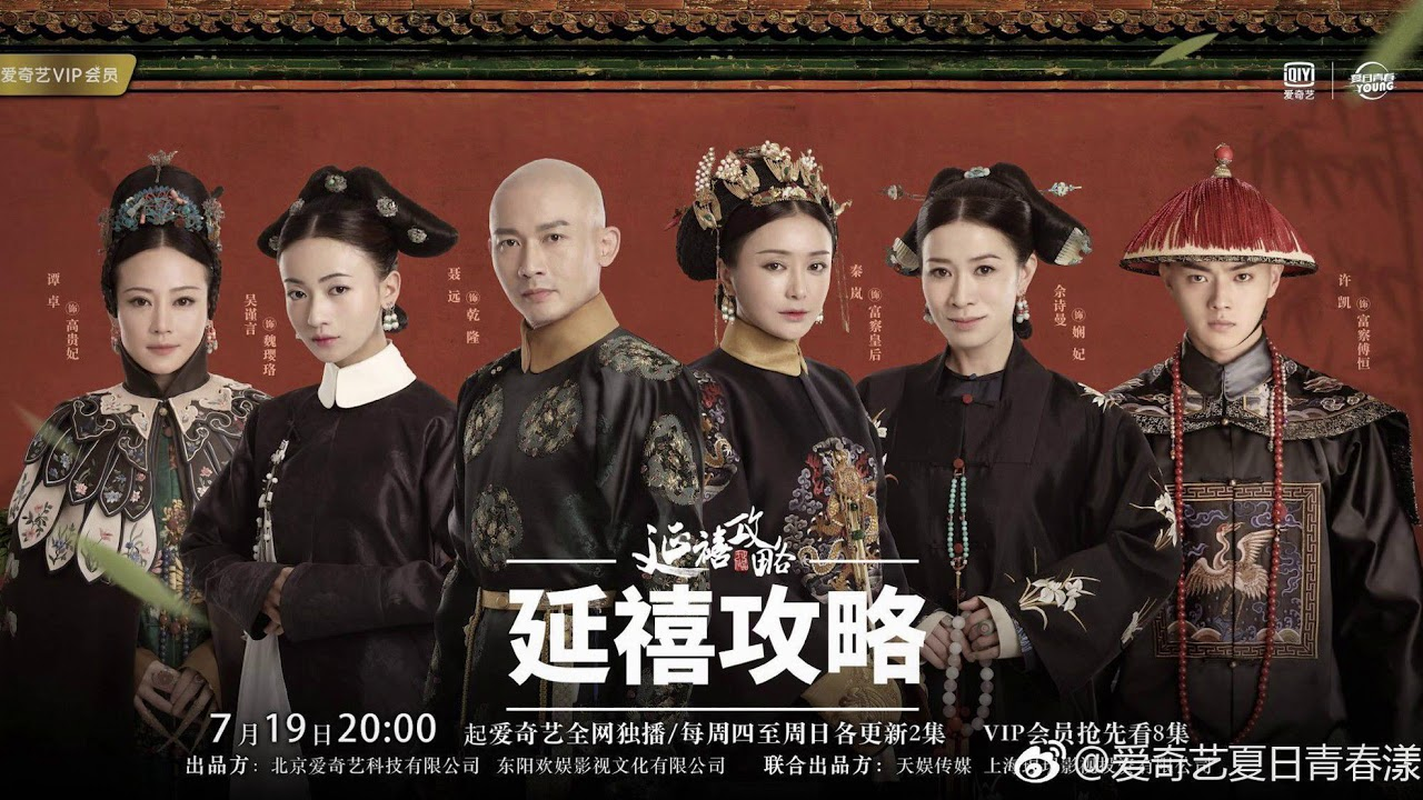 ost diên hy công lươ-c - nha-c phim tvb hongkong