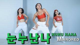 Jessi (제시) - '눈누난나 (NUNU NANA)' 커버댄스 Cover Dance 거울모드 Mirrored