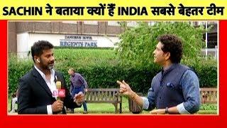 Download SACHIN EXCLUSIVE: 'World Cup में सभी बड़ी टीमों में सबसे बेहतर खेल रही है Team India' Mp3 and Videos