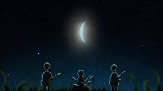 Saucy Dog「月に住む君」MUSIC VIDEO
