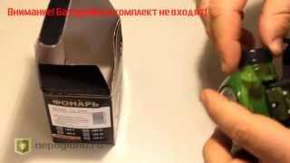 Фонарь светодиодный налобный(Купить можно по адресу: http://nepogibnu.ru/products/fonar-svetodiodnyj-nalobnyj-dlya-turista Влагонепроницаемый светодиодный налобный..., 2014-05-02T14:06:47.000Z)