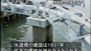 あさひテレビニュース7 4