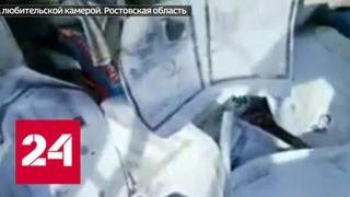 В Ростовской области на помойке найдена больничная база данных - Россия 24