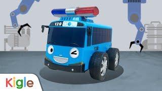 타요 경찰차 l 타요가 경찰이 되었어요! | 슈퍼카 만…