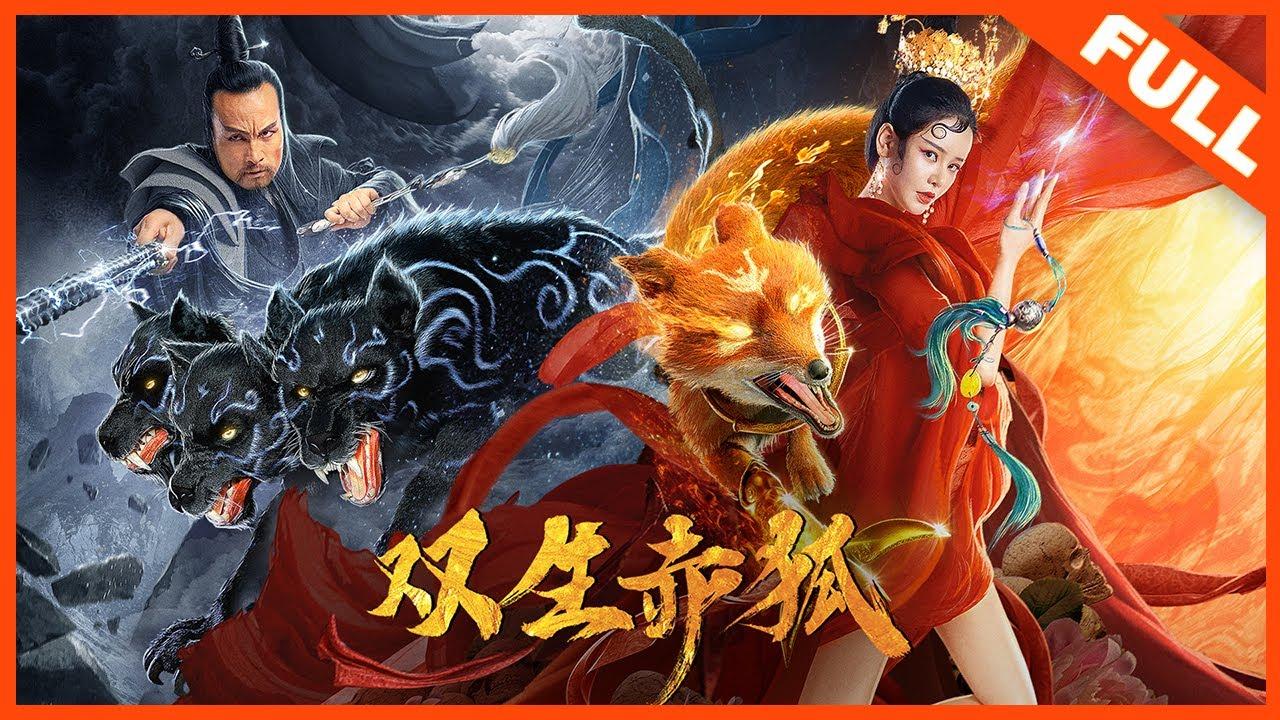 Download 【奇幻古装】《双生赤狐 League of gods-DAJI》——美艳妲己变身撩人刺客|Full Movie|邱意浓/代超