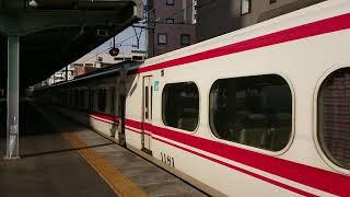 ありがとう1131F‼️名鉄1131F名鉄岐阜駅発車