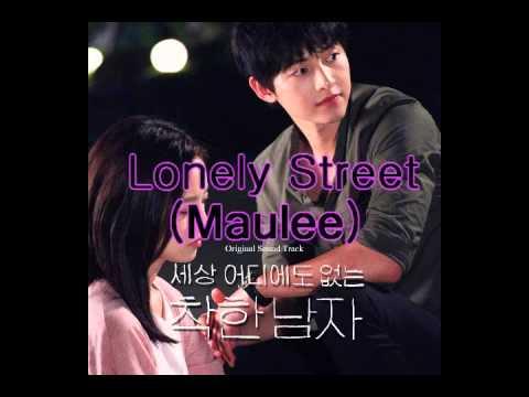Lonely Street - INNOCENT MAN NICE GUY OST