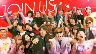JOIN US(ジョイナス)【MV】
