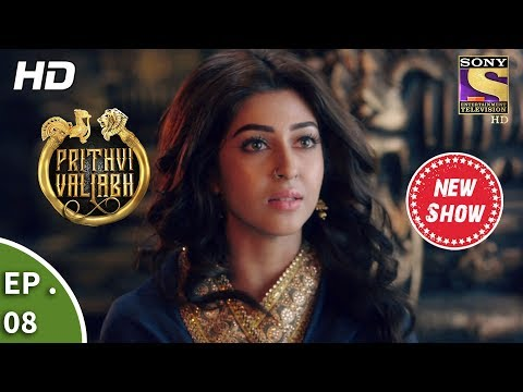Prithvi Vallabh - Webisode - Ep 8 - 11th February, 2018