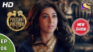 Prithvi Vallabh - Webisode - Ep 8 - 11th February, 2018