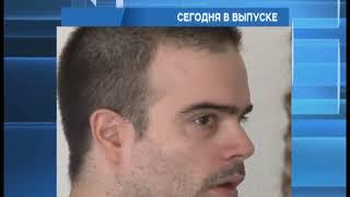 17.10.2018 Новости РенТВ Биробиджан