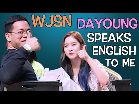 WJSN Dayoung Speaks