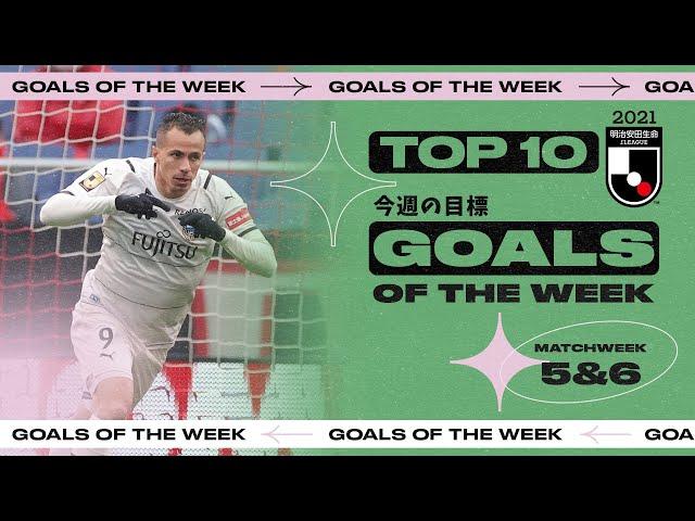 Top 10 Goals of the Week   Matchweek 5& Matchweek 6   2021 MEIJI YASUDA J1 LEAGUE