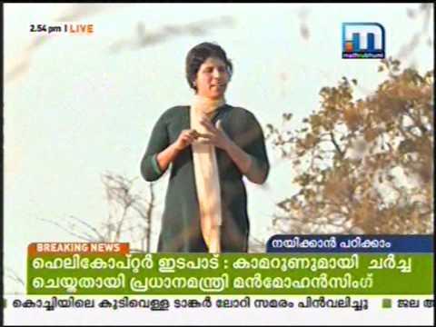 Mathrubhumi Television