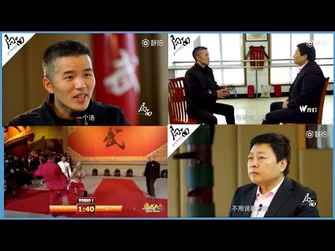Wing Chun Master Makes Excuses For Losing To One-Armed Boxer - Yu Changhua