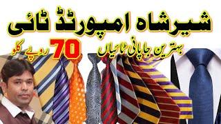 Shershah Imported Tie | NeckTie | Rs.70 per Kg | Tie Bundle | Japani Necktie | Explore Karachi