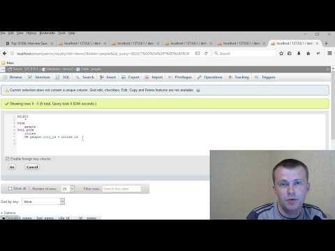 Вопрос: Как использовать SQL?