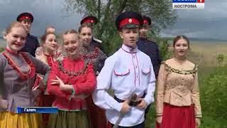 Галич готовится официально войти в «Золотое кольцо России»: что ждёт гостей города?