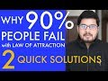 HOW TO USE Law of Attraction SUCCESSFULLY EVERY TIME - The Secret to Success - 2 Fast Solutions