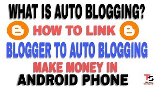 How to link blogger to auto blogging  in hindi  by techno Stupid  #technostupid