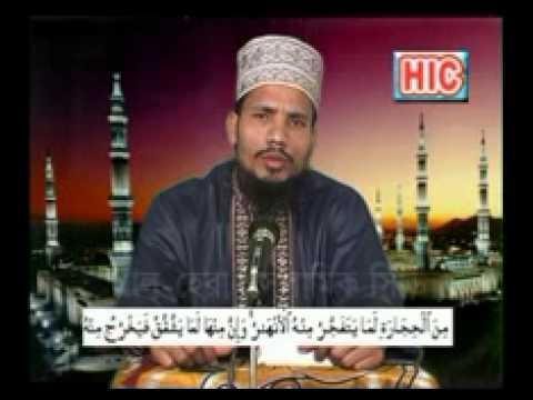 Sura al fataha and Bakarah