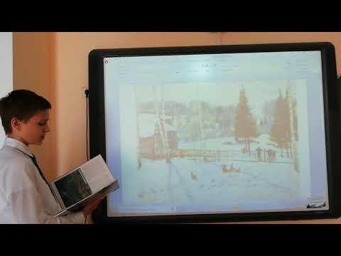 Описание картины К  Ф  Юона ,Конец зимы  Полдень,